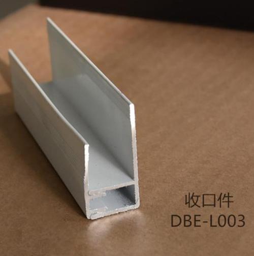 铝合金配件厂