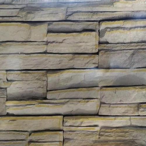 米黄石墙纹外墙金属雕花板
