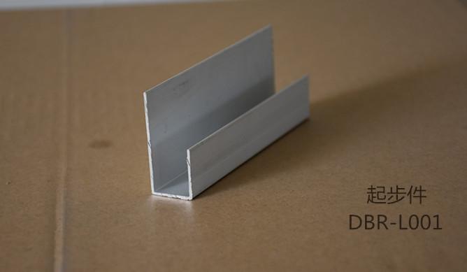 铝合金起步件.jpg